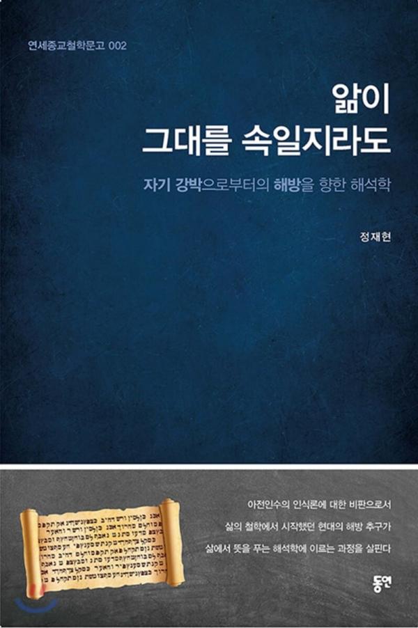 jungjaehyun_02
