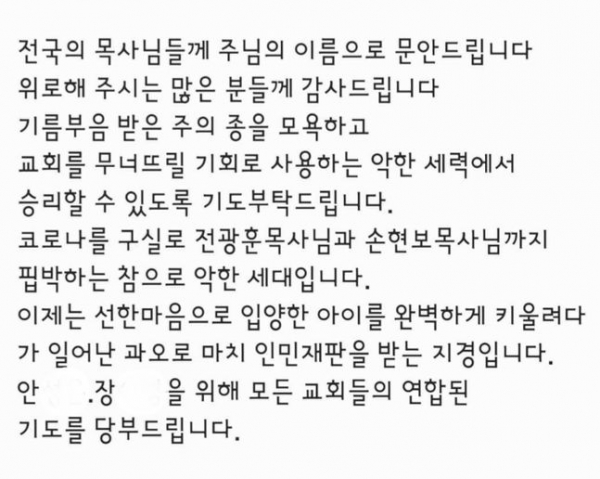 jeon_01