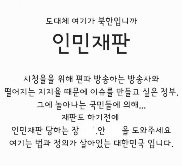 jeon_02