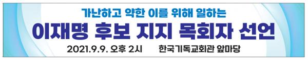 leejaemyoung